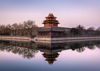Cité interdite - Pékin