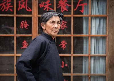Village life in Guizhou