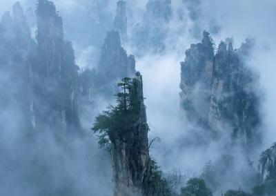 Avatar - Zhangjiajie